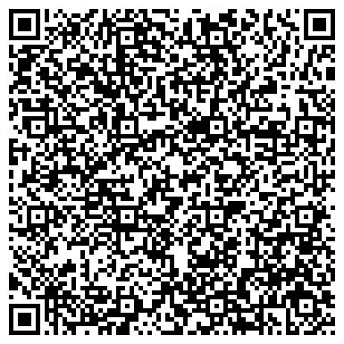 QR-код с контактной информацией организации Служба путешествий, ООО (Viator Travel Servis)