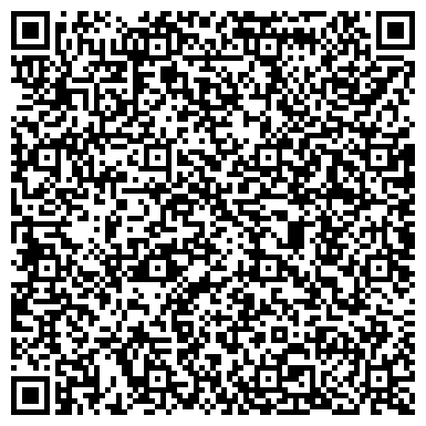 QR-код с контактной информацией организации Агроспол фермерское хозяйство, ЧП