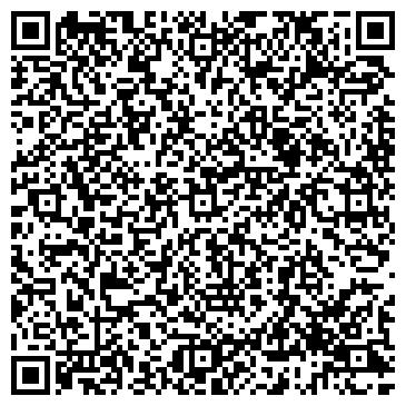 QR-код с контактной информацией организации Азия Бизнес Тревел, ООО