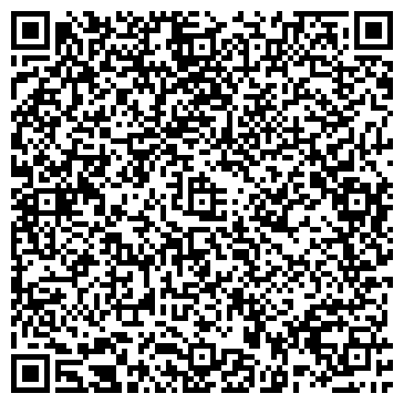 QR-код с контактной информацией организации Сейклар / Seiklar, Веревочный парк