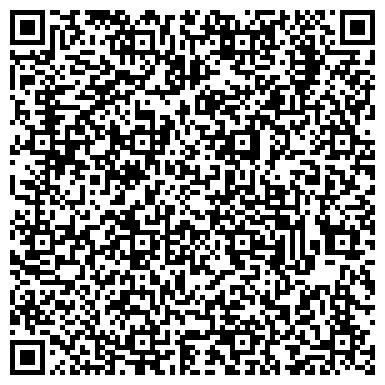 QR-код с контактной информацией организации Lucky travel / Лаки Тревел, Туристическое агенство