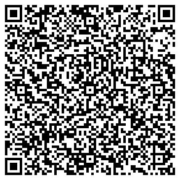 """QR-код с контактной информацией организации Клуб активного отдыха """"Шаг вперёд"""""""