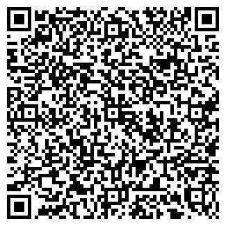 QR-код с контактной информацией организации Студия Альфа,ТОО