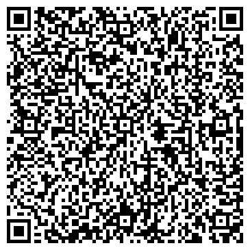 QR-код с контактной информацией организации Арго Тревэл, ТОО туроператор
