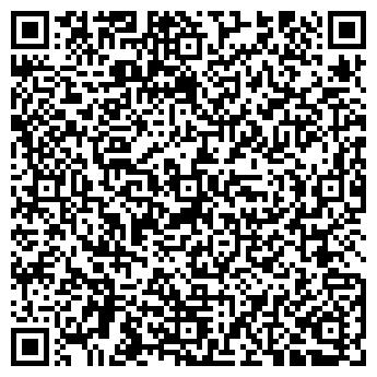 QR-код с контактной информацией организации Агарту, ТОО