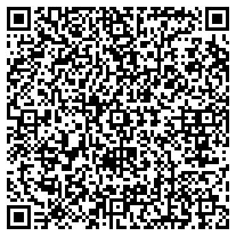 QR-код с контактной информацией организации Азия - Тур НС, ТОО