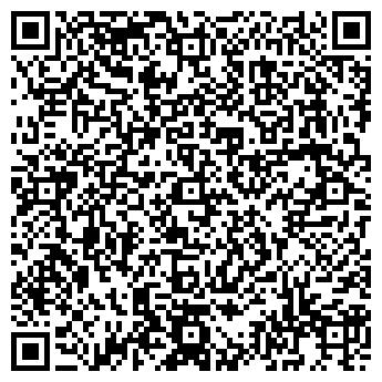 QR-код с контактной информацией организации Айдимжан, ТОО
