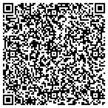 QR-код с контактной информацией организации МТК Монтана Виста, ТОО