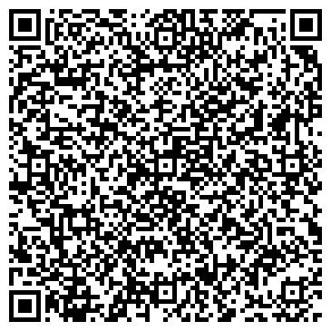 QR-код с контактной информацией организации Турдом, Турагентство