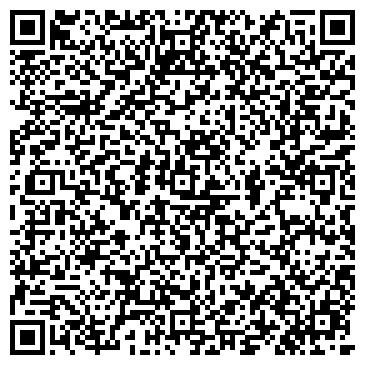 QR-код с контактной информацией организации SHAKH Travel (Шах Тревел), ТОО