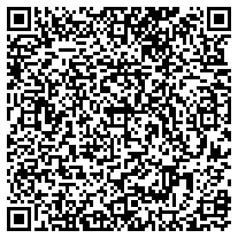 QR-код с контактной информацией организации Рива Лепсы, ТОО