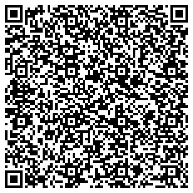 QR-код с контактной информацией организации Fusion Disco 80 (Фьюжн Диско 80) ночной клуб, ТОО