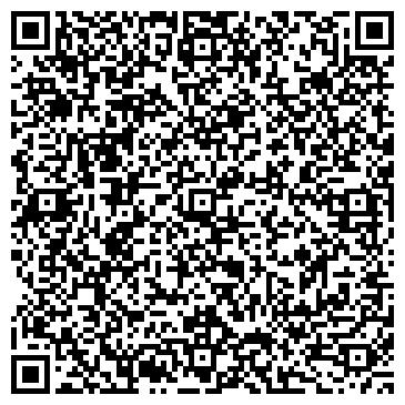 QR-код с контактной информацией организации Спутник Атырау, ТОО