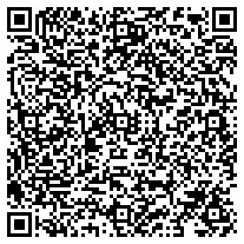 QR-код с контактной информацией организации Альрамир, ТОО