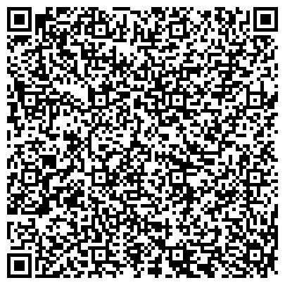 QR-код с контактной информацией организации Grand Tour International (Гранд Тур Интернешнл), ТОО