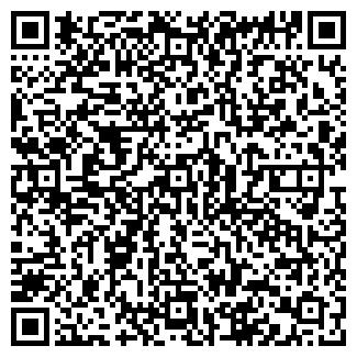 QR-код с контактной информацией организации Алатау, АО