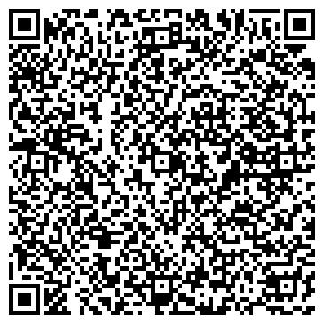 QR-код с контактной информацией организации Triotour (Триотоур), ИП