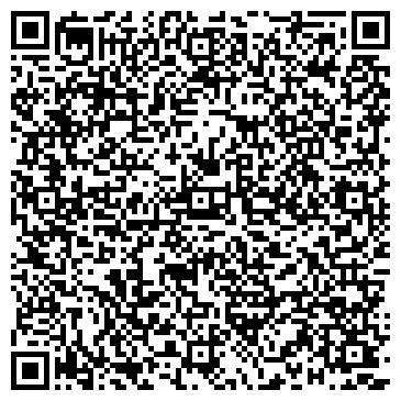 QR-код с контактной информацией организации Bridge tour (Бридже тур), ТОО