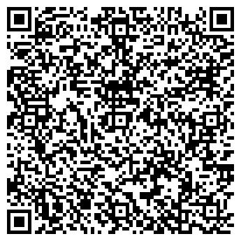 QR-код с контактной информацией организации TRANSLOGIK, ТОО
