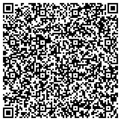 QR-код с контактной информацией организации ТУРИСТТРАНСЕРВИС TTS TOUR (ТТС ТУР) ТУРИСТИЧЕСКАЯ ФИРМА, ТОО