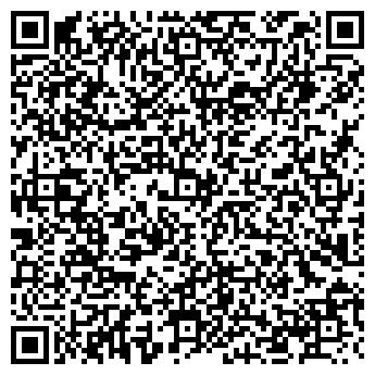 QR-код с контактной информацией организации AIM Компания, ТОО