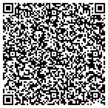 QR-код с контактной информацией организации Rainbow (Райнбоу), ТОО