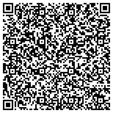 QR-код с контактной информацией организации IBC Travels (Айбиси тревэлс), ТОО