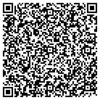 QR-код с контактной информацией организации Агнай, ТОО