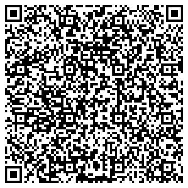 QR-код с контактной информацией организации Akku travel (акку травел), ТОО