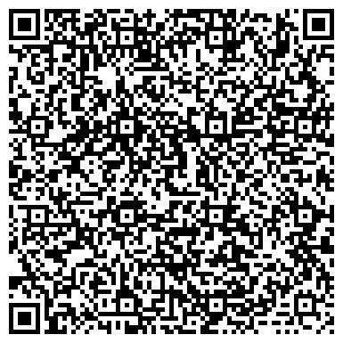QR-код с контактной информацией организации Тегерек-тур, ТОО