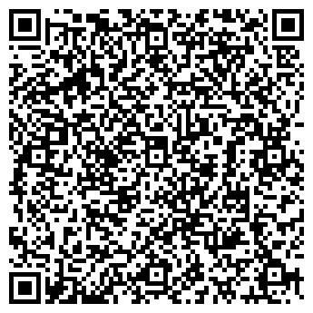 QR-код с контактной информацией организации ОАЗИС VIP, ТОО