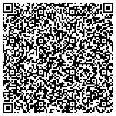 QR-код с контактной информацией организации Grand Soluxe Travel Company (ГрандСалюксТревелКомпани), ТОО