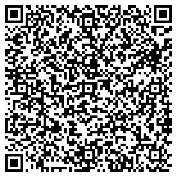 QR-код с контактной информацией организации HELEN TOUR, ТОО