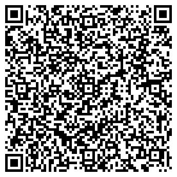 QR-код с контактной информацией организации Транс Логик, ТОО