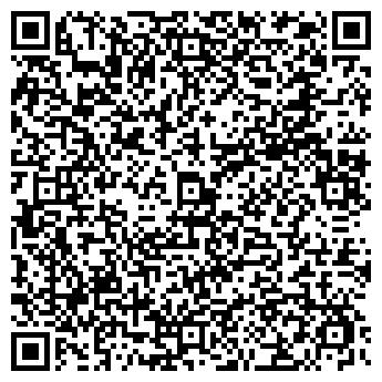 QR-код с контактной информацией организации Wonder life, ТОО