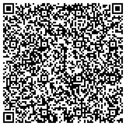 QR-код с контактной информацией организации ЭЛ ТУР ВОСТОК, ТОО
