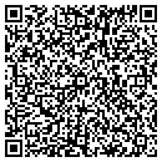 QR-код с контактной информацией организации КОРСАК, ТОО