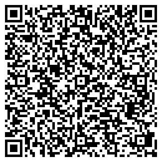 QR-код с контактной информацией организации Аден Болыс, ТОО