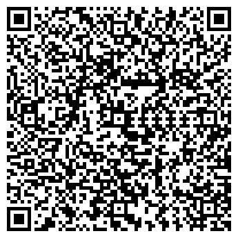 QR-код с контактной информацией организации TOP TRAVEL, ТОО
