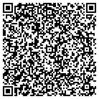 QR-код с контактной информацией организации ДЖАМА-ТУР, ТОО