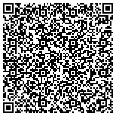 QR-код с контактной информацией организации Туристический центр Диас, ТОО