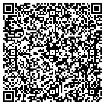 QR-код с контактной информацией организации KERUEN TRAVEL, ТОО