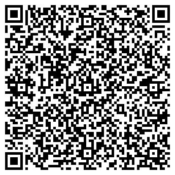 QR-код с контактной информацией организации Шанхайский квартал, ТОО