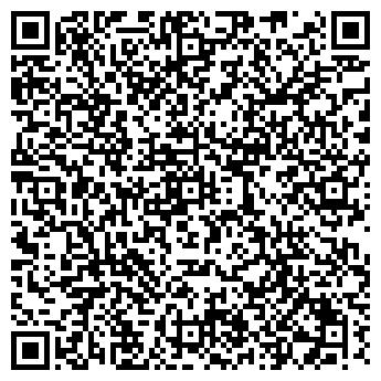 QR-код с контактной информацией организации БАРКУТ, ТОО