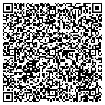 QR-код с контактной информацией организации База отдыха «Рыбацкий Стан»