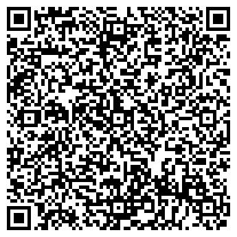 """QR-код с контактной информацией организации """"Роял-М"""""""