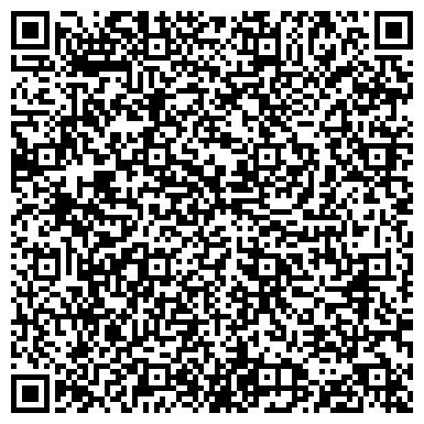 QR-код с контактной информацией организации Центр красоты и здоровья «Драйв»