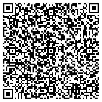 """QR-код с контактной информацией организации ООО""""Тур Крым"""""""