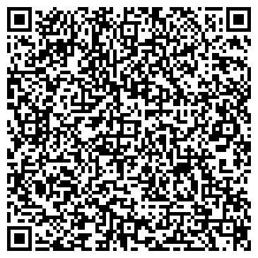 QR-код с контактной информацией организации Хелен Холидей Тур, ООО