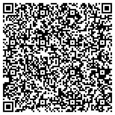 QR-код с контактной информацией организации ВелесТрансЛайн, ЧТУП